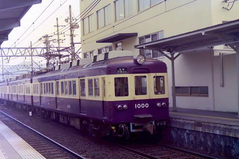 1988-7-10-noseden1000