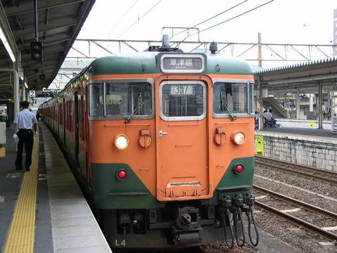 P9150006