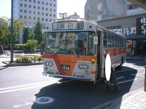 DSCF0011a