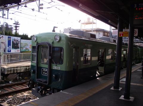 PC250031