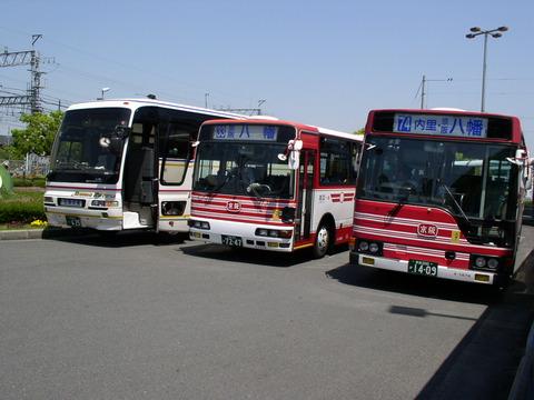 P4290006