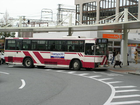 P1040009