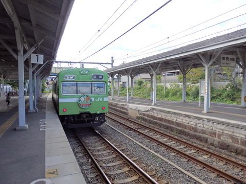 P9040032