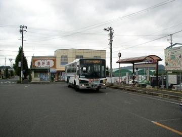 P9020052a