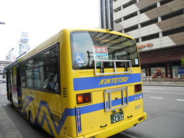 DSCN5764