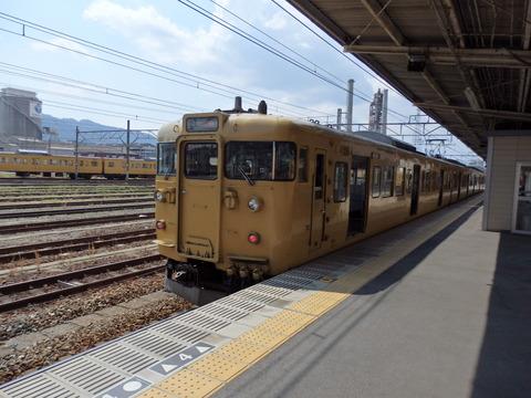 P4020032