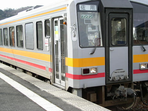 P1060031