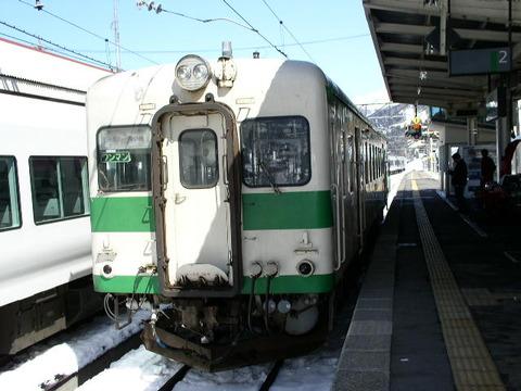 P3150095