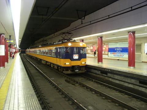 P8270007