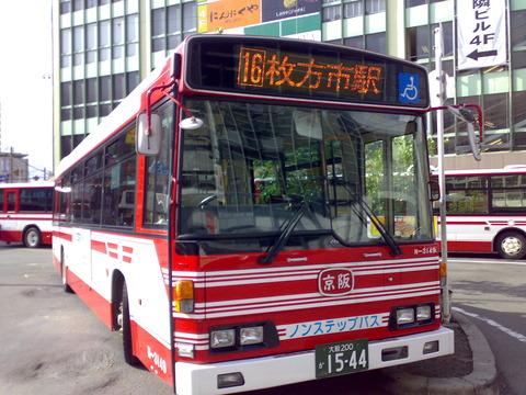 20070916045