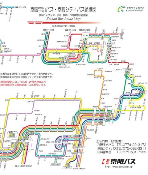 ujirosen2007-2