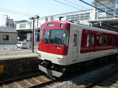 P4110024