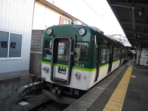 DSCN4928