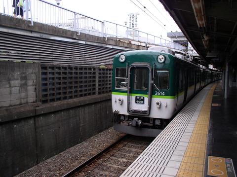 P8050008