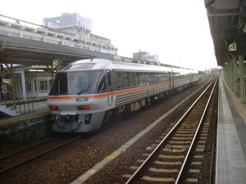 DSCF0048