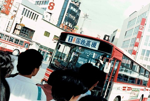hirakatashi1987