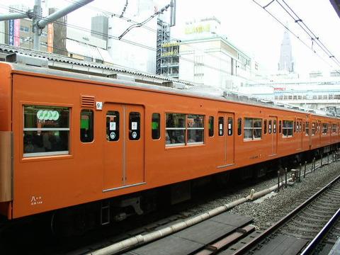 P3130024