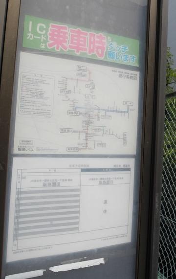 DSCN6354a