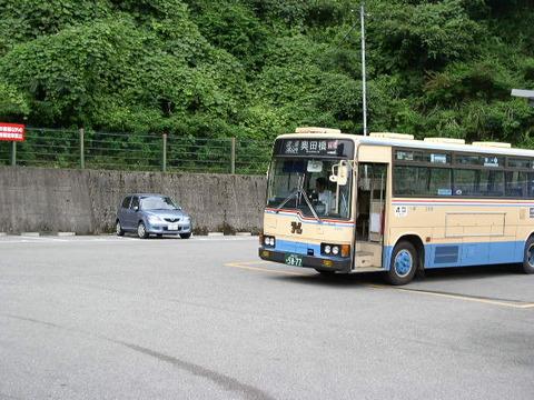 P8120017