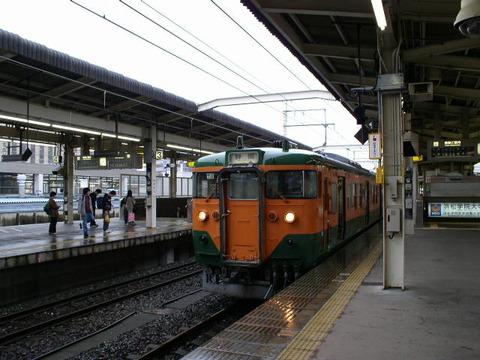 P3280060