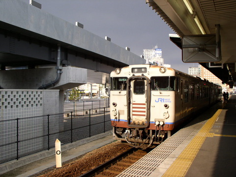 P1090075