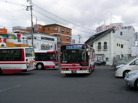 P1020017