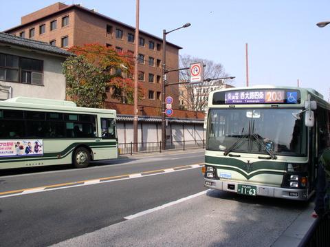P4080009
