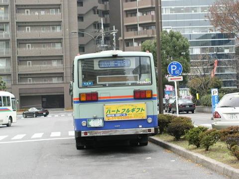 PC250012