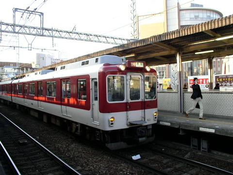 P2190028