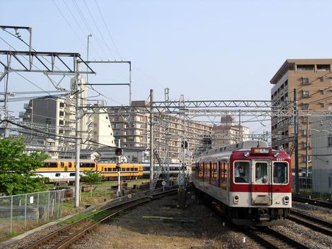 P5010015