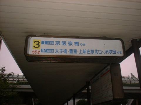 DSCF0025