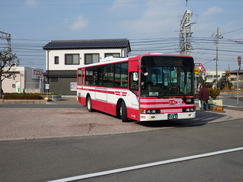 P1020011