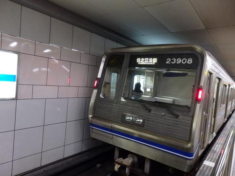 P2040001