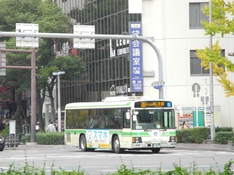 DSCN7170a
