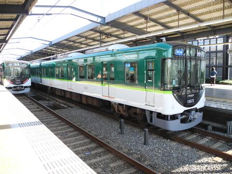 DSCN4859