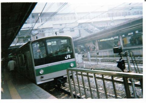 saikyo205
