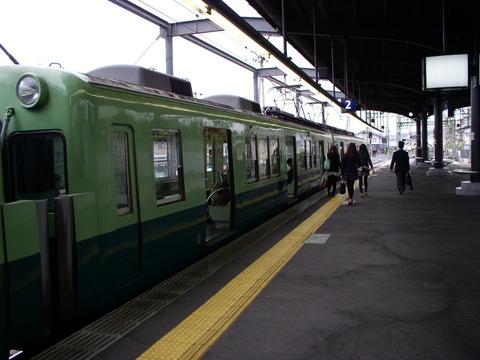 P5010038