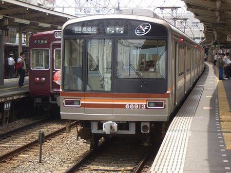 series66_koukisha_01s