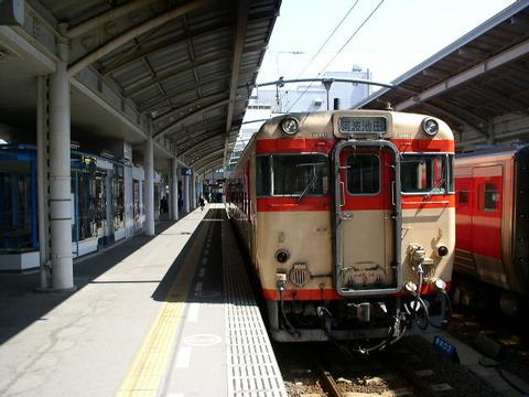 P3240012
