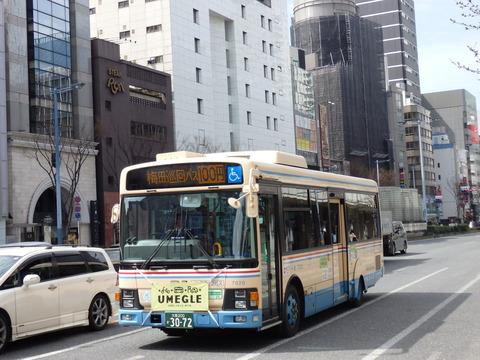 P3180039