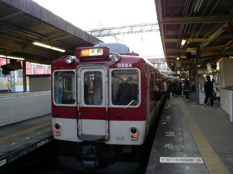 P2190030