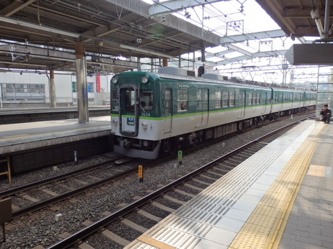 P1120020