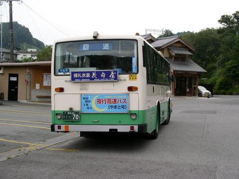 P8270030