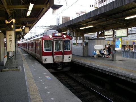 P2190033