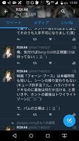 Screenshot_20170429-135001