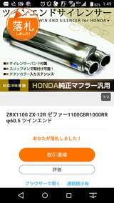 Screenshot_20170725-014941