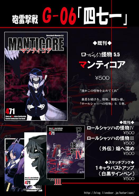 S menu_1805_s