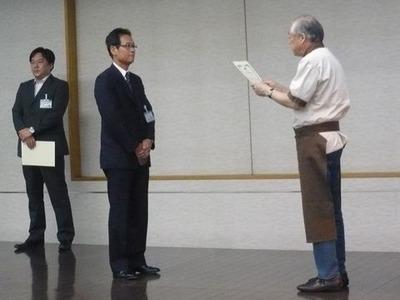 20130630_料理マスターズ表彰