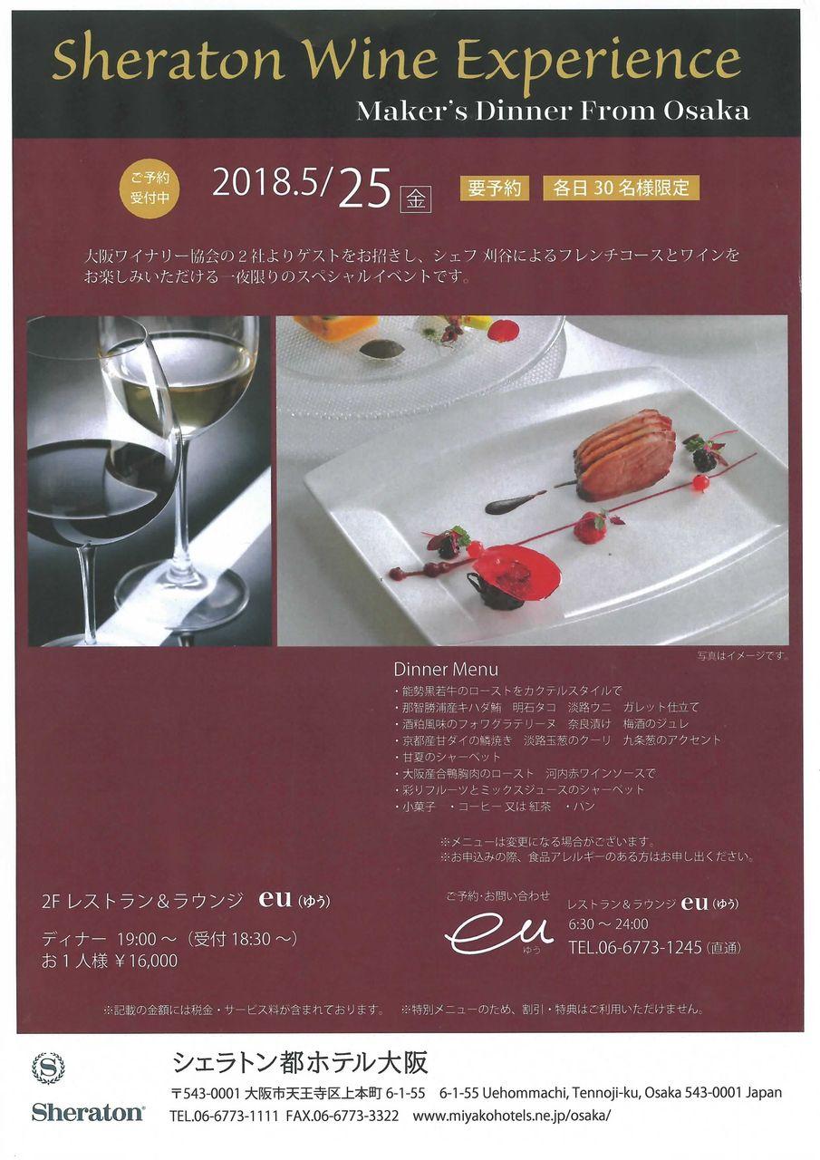 Epson_0551_1