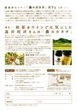 Agri-cafe2
